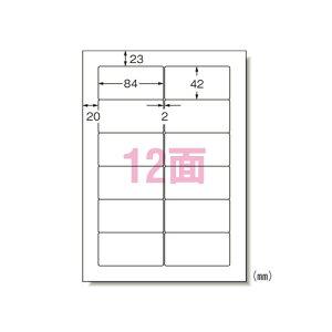 エーワン 31154 パソコンプリンタ&ワープロラベルシール A4 12面 SHARP書院シリーズ1,000シート 送料無料