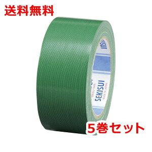 積水 カラー布テープ 5巻 N60MV03 NO.600V 緑 ガムテープ 送料無料