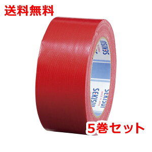 積水 カラー布テープ 5巻 廉価版 NO.600V 赤 ガムテープ N60RV03 送料無料