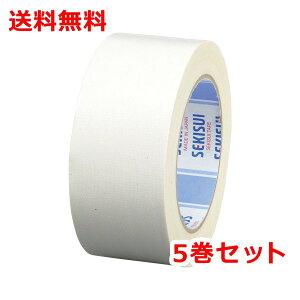 積水 カラー布テープ 5巻 廉価版 NO.600V 白 ガムテープ 送料無料