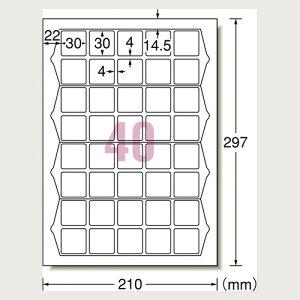 エーワン 62340 ラベルシール 超耐水 A4 40面20シート 送料無料