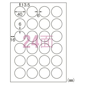 エーワン 64424 ラベルシール 超耐水光沢紙 A4 24面10シート 送料無料