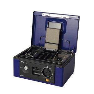 キャッシュボックス A5 小型 手提げ金庫 ダイヤル 家庭用 業務用 ミニ金庫 スポンジ付き内蓋 送料無料