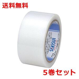 積水 マスクライト養生テープNo.730 5巻 幅50mm×長さ25m 半透明 マスキングテープ 送料無料