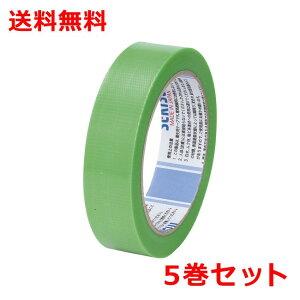 積水 マスクライト養生テープNo.730 5巻 幅25mm×長さ25m 緑 マスキングテープ N730X01 送料無料