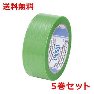 積水 マスクライト養生テープNo.730 5巻 幅38mm×長さ25m 緑 マスキングテープ N730X03 送料無料