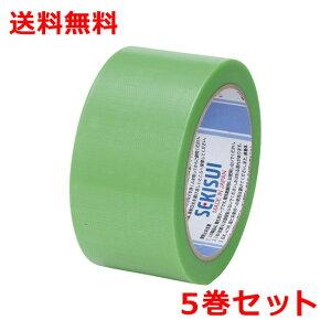 積水 マスクライト養生テープNo.730 5巻 幅50mm×長さ25m 緑 マスキングテープ N730X04 送料無料