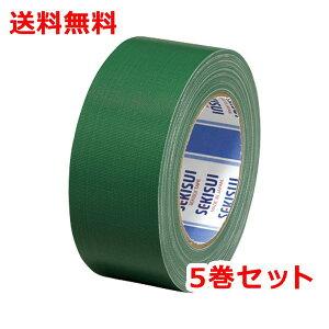 積水 カラー布テープ 5巻 NO.600 幅50mm×長さ25m 緑 ガムテープ 送料無料