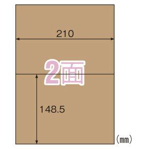 ヒサゴ OPD3022 クラフト紙ラベルダーク 2面 20シート 送料無料