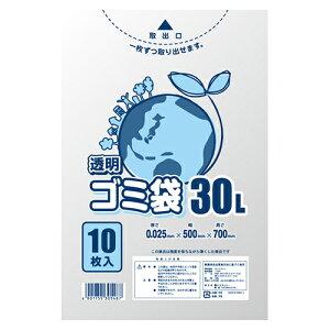 ゴミ袋 30L 透明 10枚×10 HEIKO シモジマ ポリ袋 送料無料