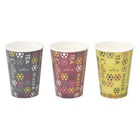 紙コップ 9オンス 耐熱 50個×5セット 275ml 使い捨てカップ 絵柄アソート 送料無料 断熱カップ ストロングカップ サンナップ