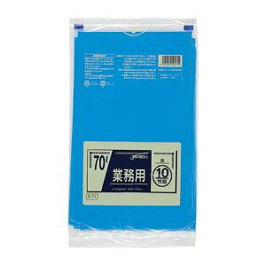 業務用ポリ袋 70L 青 10枚×10 ゴミ袋 ジャパックス 送料無料