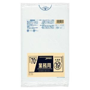 業務用ポリ袋 70L 半透明 10枚×10 ゴミ袋 ジャパックス 送料無料