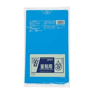 業務用ポリ袋 90L 青 10枚×10 ゴミ袋 ジャパックス 送料無料