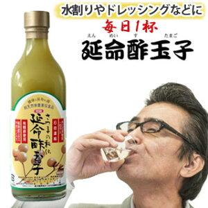 酢卵が「名医のTHE太鼓判」で紹介されました!『延命酢玉子』