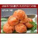 【送料無料】紀州南高梅 つぶれ梅 400g×2袋 選べる3種 ※塩分約8%