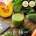栄養特化型スムージーVI-DA「ヴィーダ」120g 健康 野菜ジュース 青汁ダイエット スムージー グリーンスムージー 乳酸…