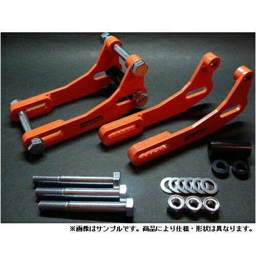 BEST STYLE/ベストスタイル スライドキャンバーキット レクサス GS/URS190、GWS191、GRS191、GRS196 リヤ用