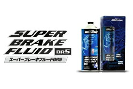 【割引クーポン配布中!】BILLION/ビリオン スーパーブレーキフルードBR5 1L缶 BBF-05