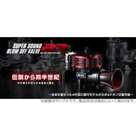 BLITZ/ブリッツ スーパーサウンド ブローオフバルブ BR リリースタイプ ヴェロッサ JZX110 商品番号:70646