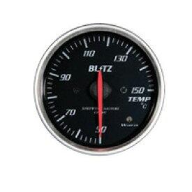 【マラソン期間中!全品2倍以上&特別クーポン!】BLITZ/ブリッツ レーシングメーターSD 温度計