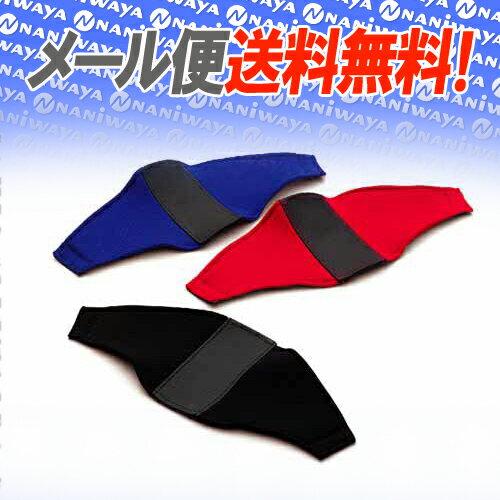 【割引クーポン配布中】BRIDE/ブリッド ファッションプロテクター