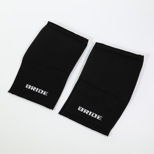 【割引クーポン配布中】BRIDE/ブリッド チューニングパッド(ニー用)