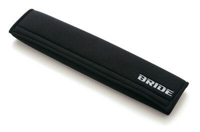 【割引クーポン配布中】BRIDE/ブリッド シートベルトプロテクター 商品番号:K09APO