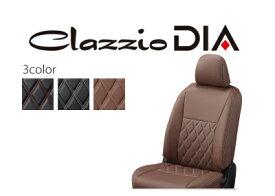 【割引クーポン配布中!】Clazzio/クラッツィオ Clazzio DIA(ダイヤ) アクア G's/NHP10 H25/12〜 カラーブラウン×アイボリー【16ETB1063N】