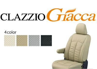 【マラソン!全品2倍以上&特別クーポン!】Clazzio/クラッツィオ CLAZZIO Giacca(ジャッカ) エブリィバン JOIN・JOINターボ/DA17V カラータンベージュ【14ESA6034T】