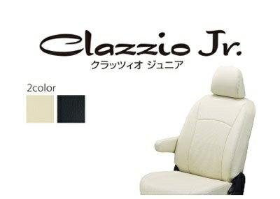 【割引クーポン配布中】Clazzio/クラッツィオ Clazzio Jr.(ジュニア) エアウェイブ/GJ1、GJ2 H17/4〜 カラーアイボリー【41EHH0342V】