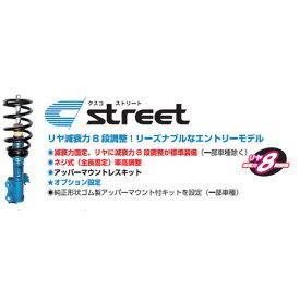 【割引クーポン配布中!】CUSCO/クスコstreet(ストリート)ワゴンR/MH21S (2WD、3-4型)商品番号:631 62K CBA