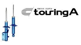 【割引クーポン配布中!】CUSCO/クスコtouringA(ツーリングA)ハイエース/200系 1台分 商品番号:918 65T FA