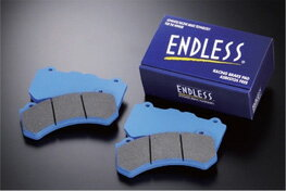 【割引クーポン配布中】ENDLESS/エンドレス Circuit Compound CC40商品番号:EP406