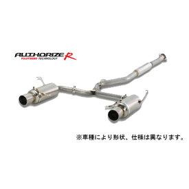 【割引クーポン配布中!】FUJITSUBO/フジツボ AUTHORIZE R(オーソライズR) C-HR/NGX50 商品番号:550-20653
