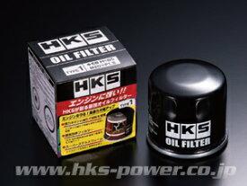 【割引クーポン配布中!】HKS/エッチケーエス オイルフィルター TYPE1 Φ68×H65/M20×P1.5 商品番号:52009-AK005