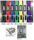【スーパーSALE☆全品3倍+クーポン発行中】HPI/エイチピーアイ レーシングハーネス 4点式