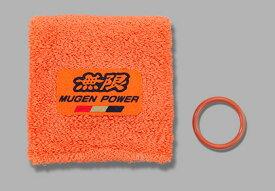 無限/MUGEN リザーバータンクカバー 商品番号:90000-XYL-513A
