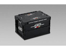 無限/MUGEN 折り畳みコンテナ FOLDING CONTAINER Mサイズ 50.1L 商品番号:90000-XYL-546A-Z4
