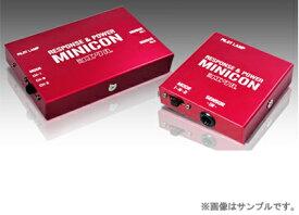 【割引クーポン配布中】siecle/シエクル MINICON/ミニコン 商品番号:MC-H06P