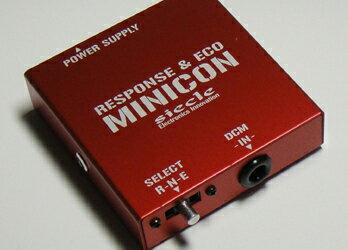 【割引クーポン配布中】siecle/シエクル MINICON/ミニコン 商品番号:MINICON-D1P