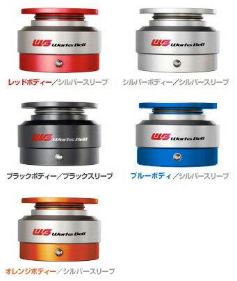 【500円クーポン】Works Bell/ワークスベル RAPFIX2(ラフィックス2)