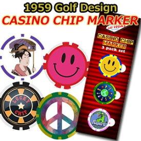 1959 Golf Design オリジナル CASINO CHIP MARKER カジノ チップ ゴルフ グリーン マーカー 3枚パック