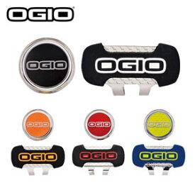 【即納】 OGIO(オジオ) CLIP MARKER-C クリップマーカー 040313