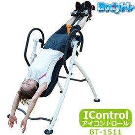 朝日ゴルフ用品 ボディトレ iコントロール(アイコントロール) BT-1511 トレーニンググッズ 【逆さ吊り機】