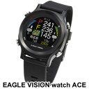 【即納】 EAGLE VISION watch ACE(イーグルビジョン ウォッチエース) 腕時計タイプゴルフナビ EV-933
