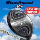 キャロウェイ Steelhead XR フェアウェイウッド TourAD F カーボンシャフト 《カスタムオーダー》【受注生産】