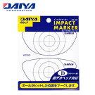 【即納】ダイヤインパクトマーカーAS-421≪ドライバー用(超デカヘッド対応)≫