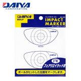 【即納】ダイヤインパクトマーカーAS-422≪フェアウェイウッド用≫