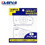 【即納】ダイヤインパクトマーカーAS-423≪アイアン用≫